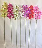 Искусственная орхидея ветка, Орхидея Цимбидиум, фото 3