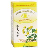 Fito Pharma (Фито Фарма) ОФТАЛЬМОВИТ-F № 40