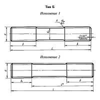 Шпильки для фланцевых соединений  М24х120 ГОСТ  9066-75, тип Б, исполнение 1