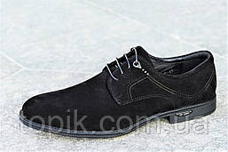 Туфли мужские классические на шнурках натуральная замша черные износостойкие стильные (Код: 1220)