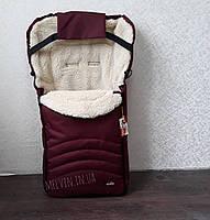 Конверт меховой для новорожденного зимний бордовый