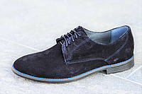 Туфли мужские классические на шнурках натуральная замша темно синие износостойкие стильные (Код: 1221), фото 1
