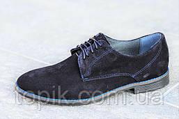 Туфли мужские классические на шнурках натуральная замша темно синие износостойкие стильные (Код: 1221)