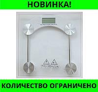 Напольные электронные весы Livstar Lsu-1783 до 180 кг-TDN!Розница и Опт, фото 1