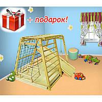 Детский спортивно-игровой комплекс Малыш Ирель