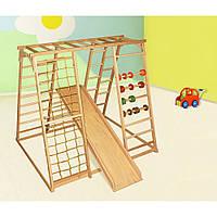 Детский спортивно-игровой комплекс Непоседа из бука Ирель