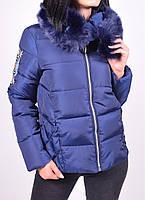 Куртка женская (цв.молочный) демисезонная из плащевки Размеры в наличии : 42,44,46,48,50 арт.7023, фото 1