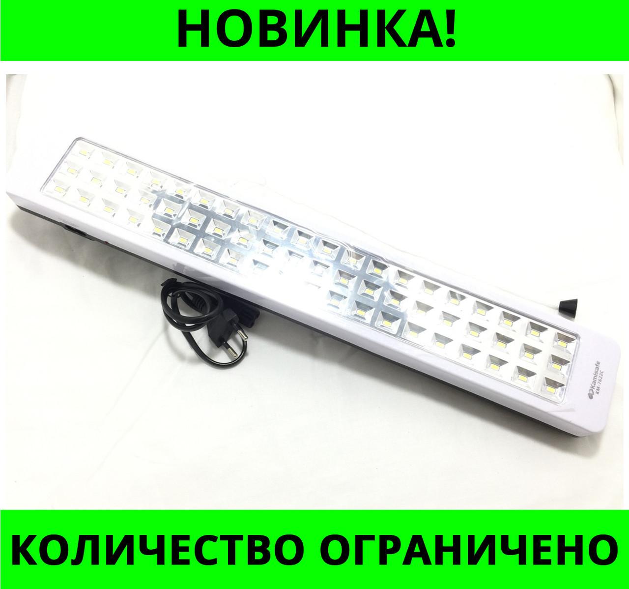 Светодиодная лампа фонарь Kamisafe KM-7622C!Розница и Опт