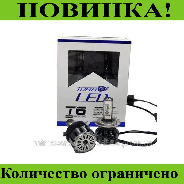Лампа LED T6-H4 TurboLed!Розница и Опт