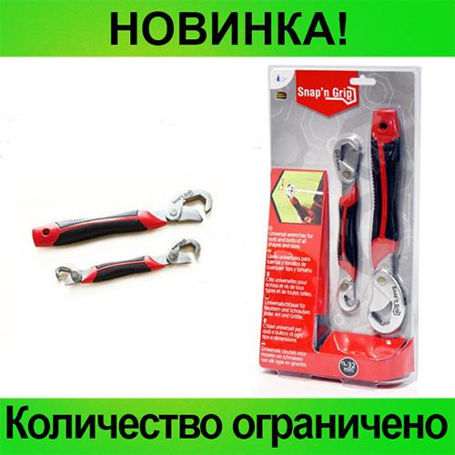 Универсальный ключ Snap'N and Grip!Розница и Опт