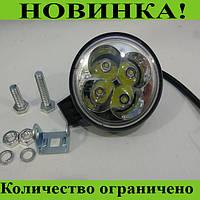 Прожектор автомобильный 12CIR-S-C3EP-02!Розница и Опт