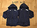 Куртки утепленные для мальчиков F&D 4-12 лет