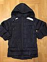 Куртки утепленные для мальчиков F&D 4-12 лет, фото 5