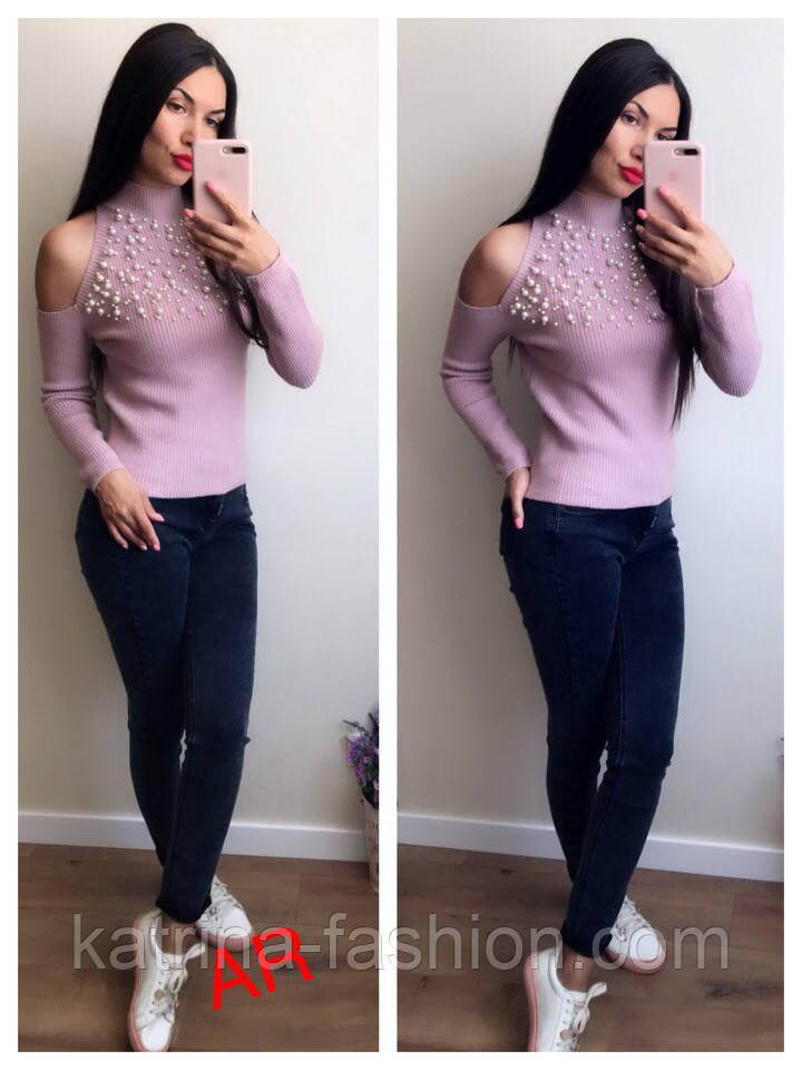 Женский стильный свитер с открытыми плечиками и жемчугом (5 цветов)