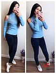 Женский стильный свитер с открытыми плечиками и жемчугом (5 цветов), фото 5