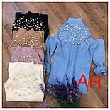 Женский стильный свитер с открытыми плечиками и жемчугом (5 цветов), фото 6