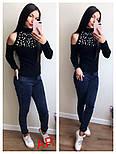 Женский стильный свитер с открытыми плечиками и жемчугом (5 цветов), фото 9