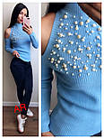 Женский стильный свитер с открытыми плечиками и жемчугом (5 цветов), фото 10