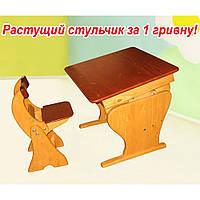 Детская парта-стол с мольбертом + растущий стульчик Ирель