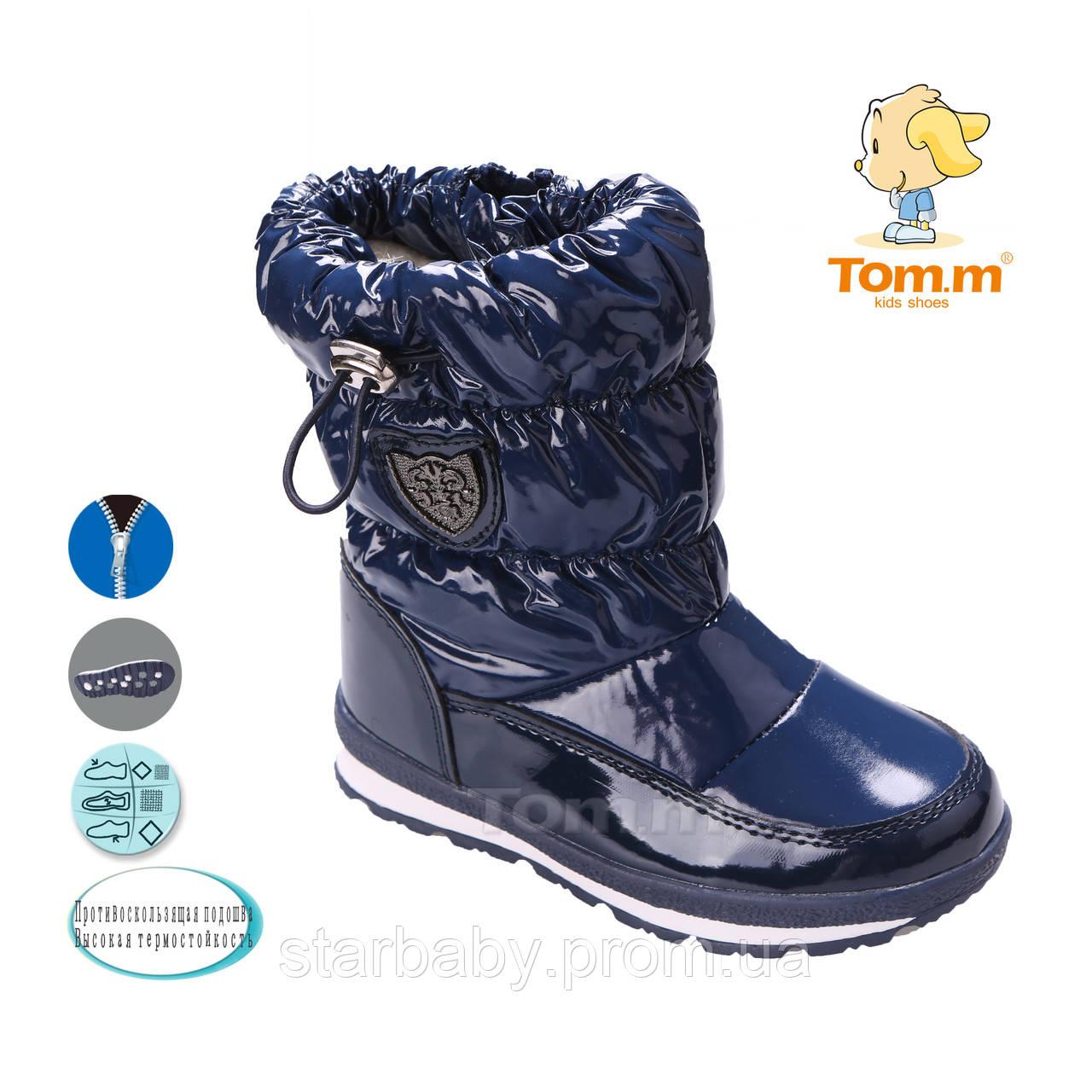 9fd08ab3c Дутики водонепроницаемая обувь для девочек средние размеры 27-32 оптом -