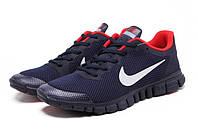 Кроссовки мужские Nike Free 3.0 V2 Dark Blue Red сине красные, фото 1