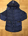 Куртки утепленные для мальчиков F&D 8-16 лет, фото 3