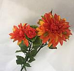 Хризантема Искусственная 3 цветка, фото 2