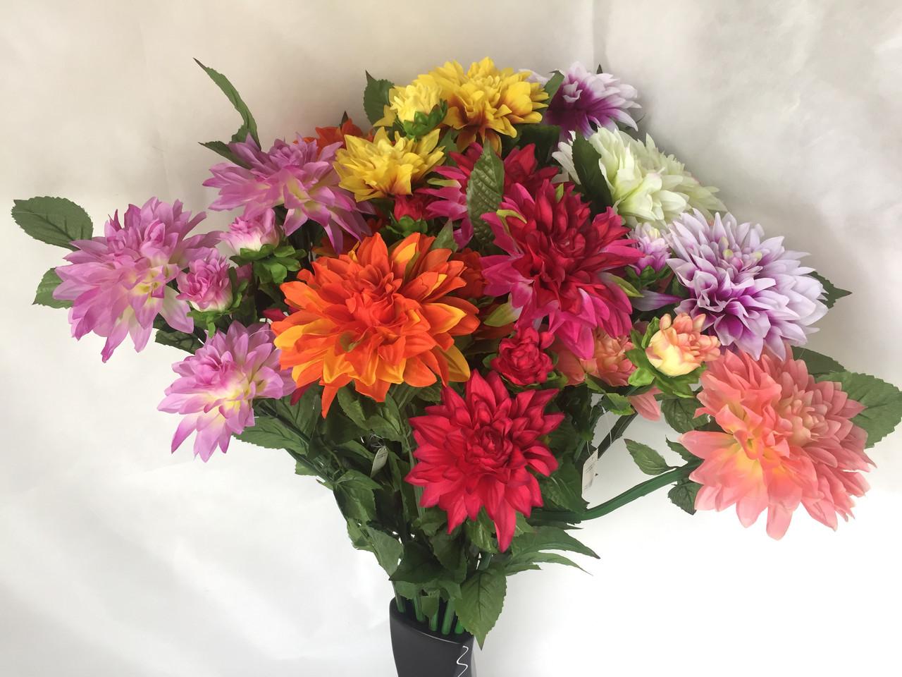 Хризантема Искусственная 3 цветка