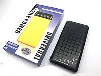 Power Bank EUROMAX 21000 mah 2 USB черный и белый + Фонарик (BS85)