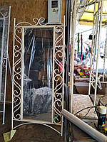 Зеркало Гармония