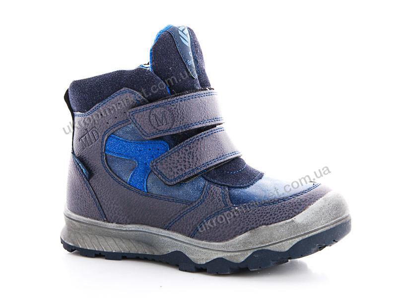 Купить Ботинки детские PT52-3B ( 8 пар р.33-38)