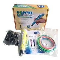 Ручка 3D pen2 для рисования С LCD Дисплеем (BS128)