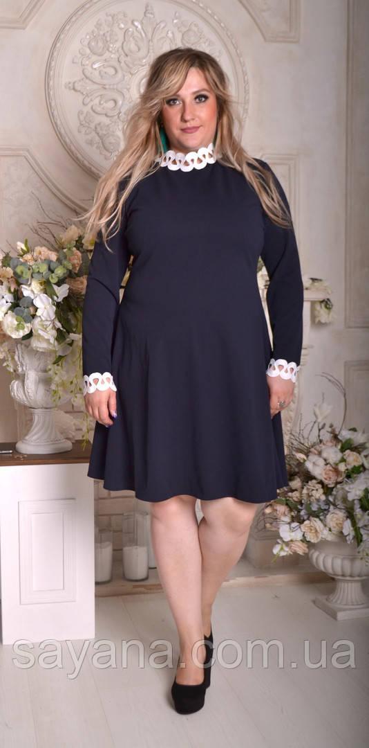86f746dd4c0c5c0 Купить Женское платье с декором из макраме в расцветках, р-р 50-60 ...