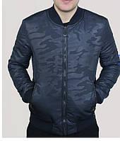 Демисезонная куртка 298, фото 1