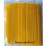 Микробраши, жовті,100 шт, 2,5 мм, м'яка упаковка., фото 2