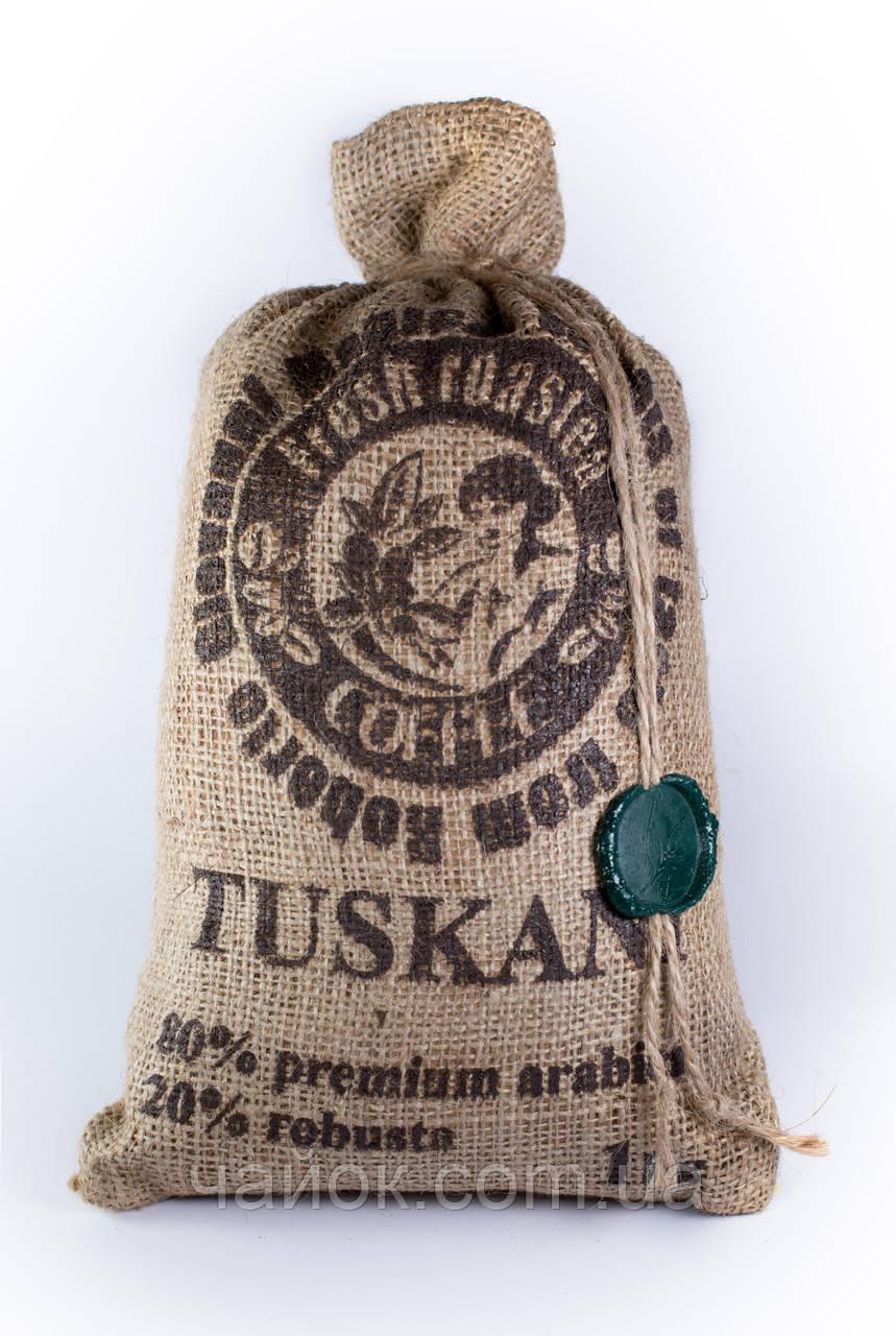 Кофе Tuskani в зерне купаж 80 Х 20