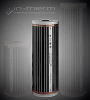 Инфракрасная Пленка IN-THERM (80 см; 220 Вт/кв.м)