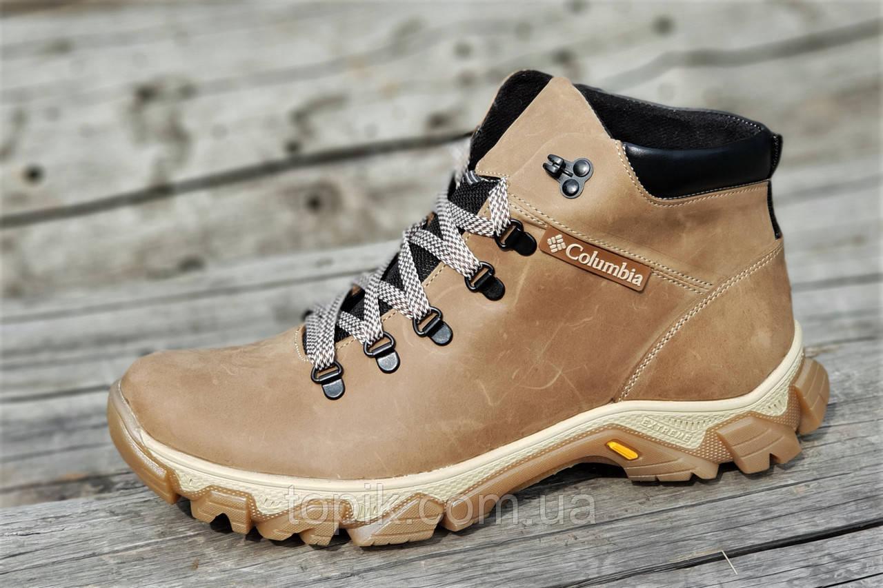 Ботинки Columbia реплика зимние мужские натуральная кожа, мех набивная  шерсть светло коричневые (Код  1227) 0af7ac5c809
