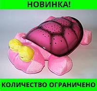 Музыкальный ночник проектор звездного неба Turtle черепаха Music Snail Twilight!Розница и Опт, фото 1