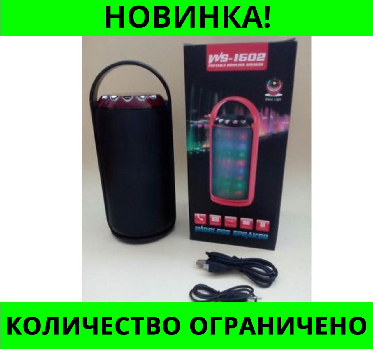 Портативная bluetooth колонка MP3 плеер WS - 1602!Розница и Опт