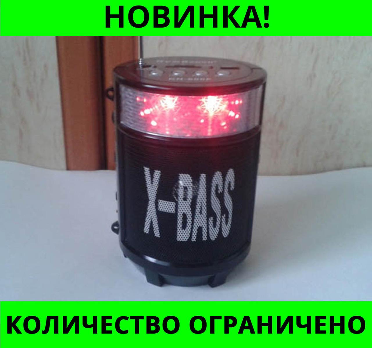 Цифровой Радиоприемник сканер - фонарь KN-608 URT!Розница и Опт