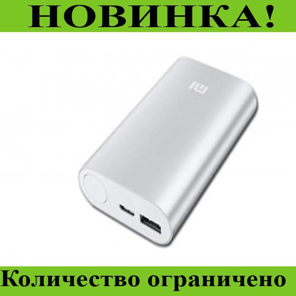 Power Bank Xlaomi Mi 20800 mAh (серебро)!Розница и Опт