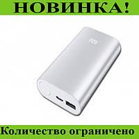 Power Bank Xlaomi Mi 20800 mAh (серебро)!Розница и Опт, фото 1