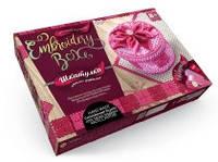 "Набор креативного творчества ""Шкатулка Embroidery Box"" (16 штук в упаковке)"
