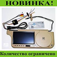 Козырек от солнца DVD с экраном!Розница и Опт, фото 1