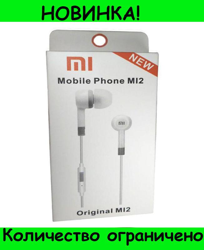 Наушники Earphone M12 mi Box!Розница и Опт