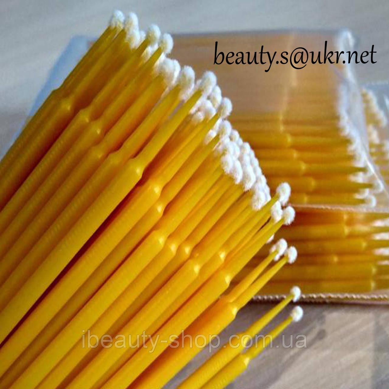 Микробраши, жовті,100 шт, 2,5 мм, м'яка упаковка.