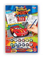 """Раскраска по номерам """"Painter kids"""" Danko toys (20 штук в упаковке)"""