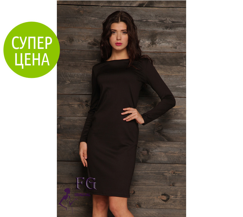 "Платье ""Dress code"""