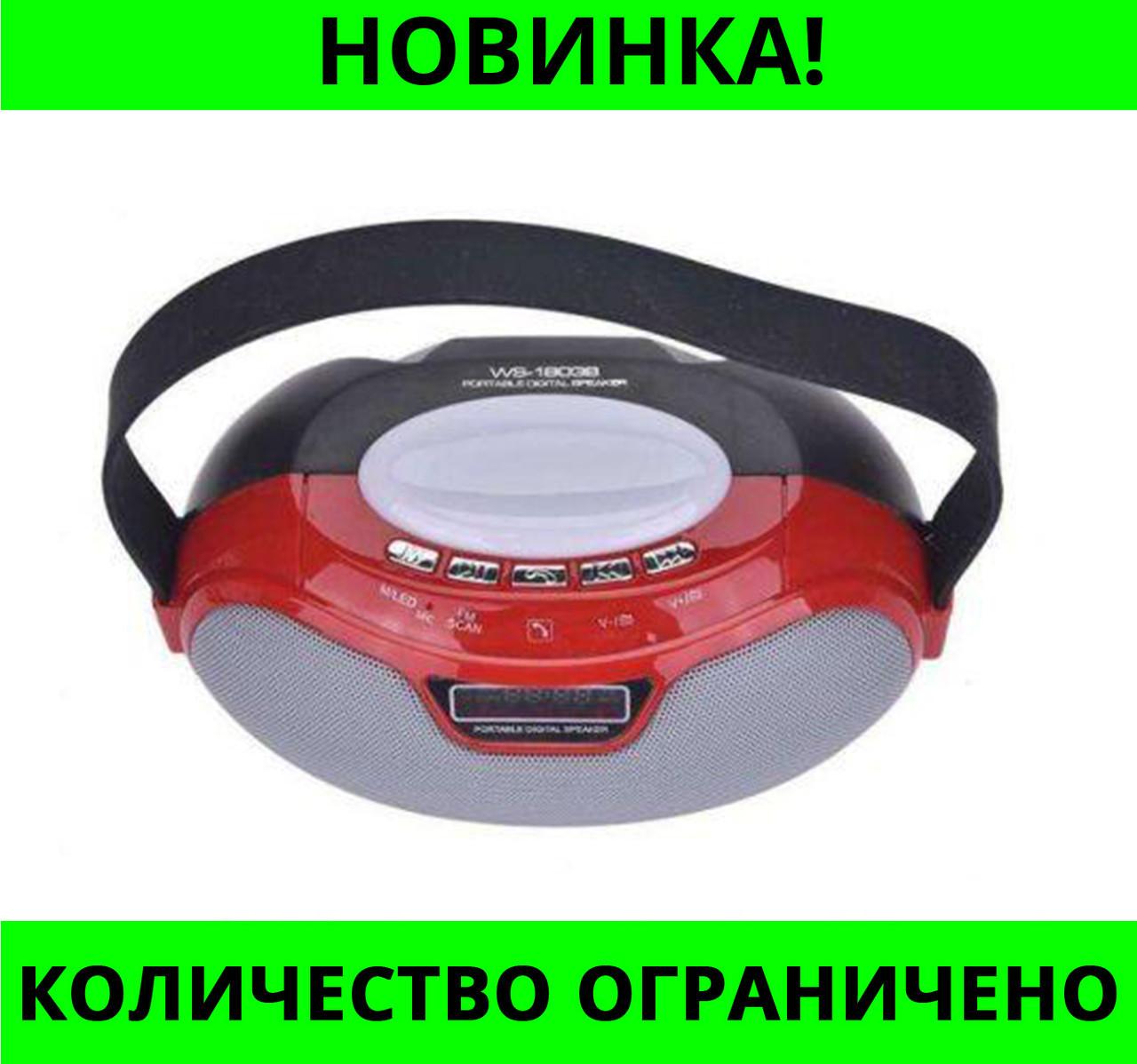 Портативная колонка Bluetooth WS-1803!Розница и Опт